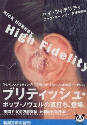 1high_fidelity.jpg